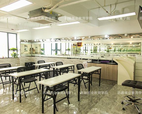 化妆教室环境