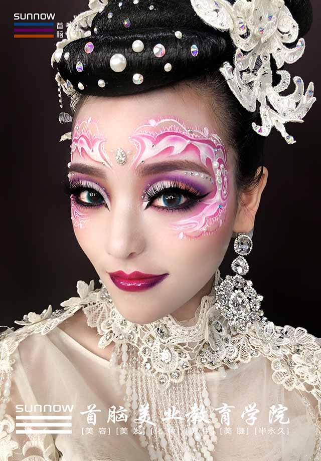 化妆学校图
