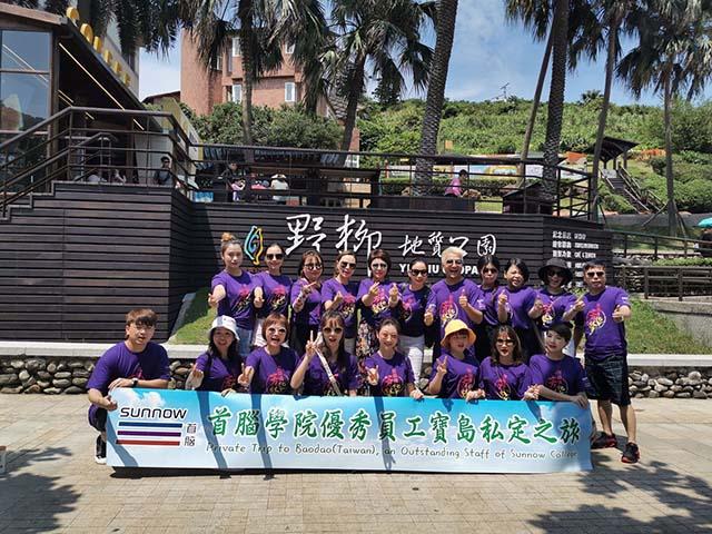 宝岛台湾之旅