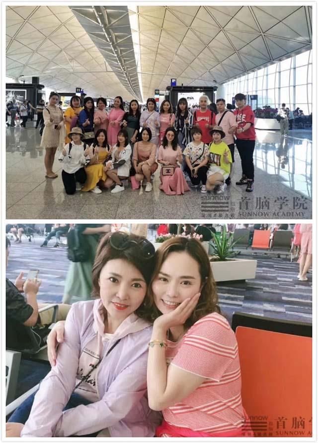 化妆培训学校优秀员工宝岛台湾之旅