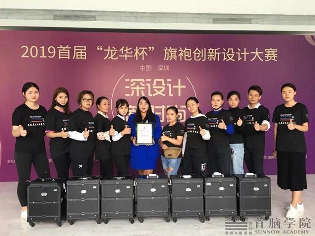龙8娱乐网页版学员团队