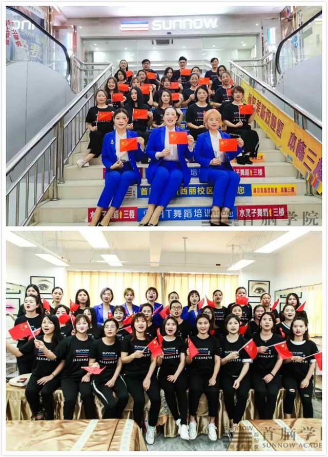 龙8娱乐网页版学院庆国庆