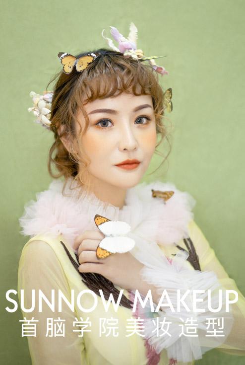 深圳化妆学校哪家好?专业的化妆培训班