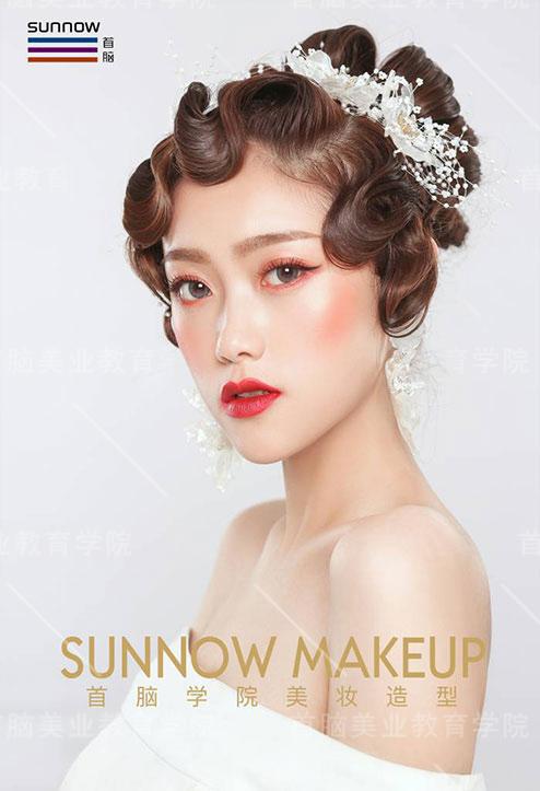 深圳这边有专业的化妆学校吗