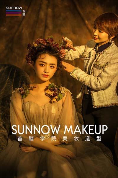 怎么样成为一名专业化妆师