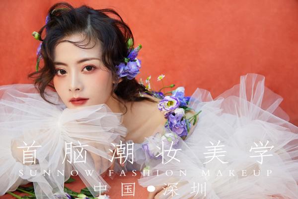 深圳哪里有化妆学习班