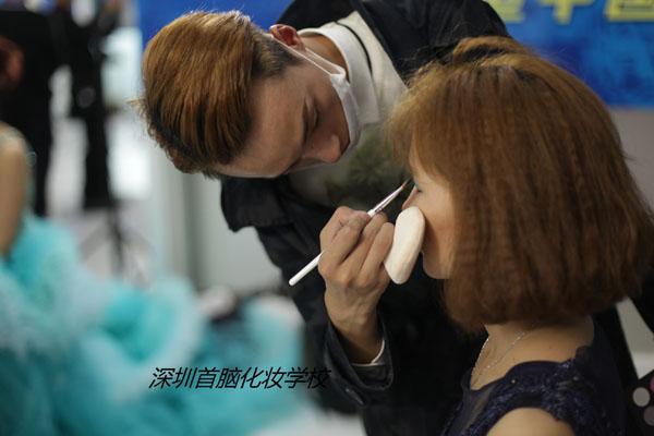 深圳化妆学习班