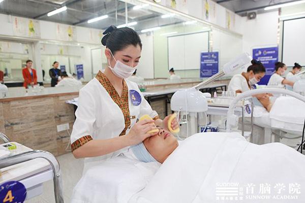 深圳美容培训学校