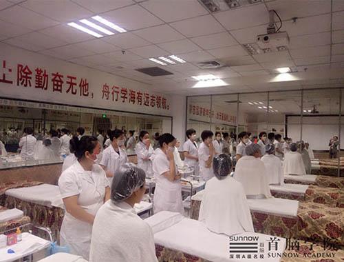 哪家美容师培训学校好