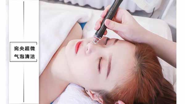 深圳皮肤管理培训学校