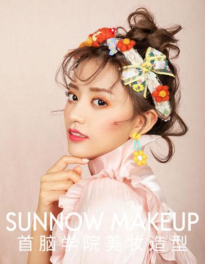 想在深圳学化妆,化妆学校哪个好?