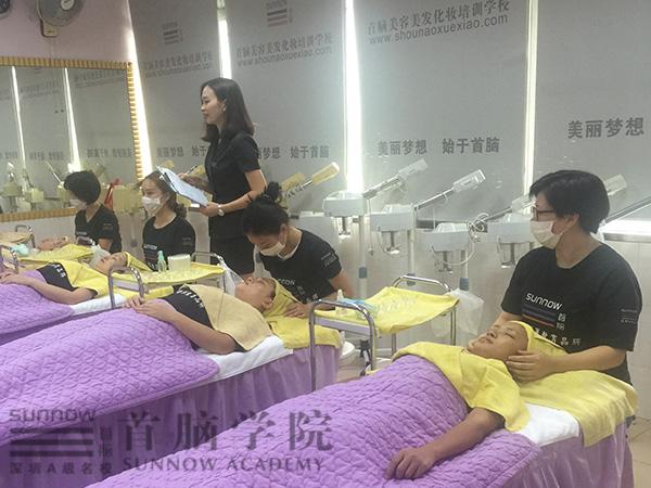 深圳正规的美容培训机构