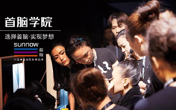 深圳哪里有形象管理学校